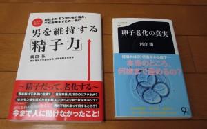 book_01_130822