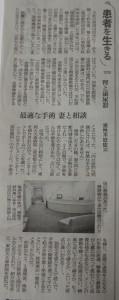 朝日新聞_2013:10:17
