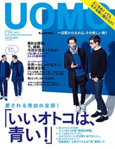 UOMO_201403